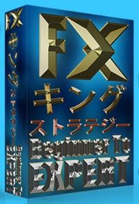 FXKs・パッケージ.PNG